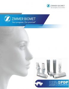 Zimmer Biomet Catalog